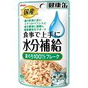 国産 健康缶パウチ 食事で上手に水分補給 まぐろ100%ベースフレーク 40g×12コ〔180208