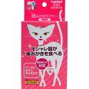 歯みがきラクヤー 愛猫用 マグロ味 顆粒タイプ 25g