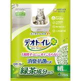 1週間消臭・抗菌デオトイレ飛び散らない緑茶成分入り消臭サンド 4L