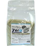 ZERO 脱臭力に特化したハリネズミ用浴び砂(デグー、ジリスその他小動物用) 2kg〔18092514sc〕