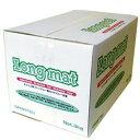 ロングマット 3kg[1番刈り牧草]