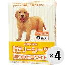 【ケース販売】脱臭ゼリーシーツ 超ウルトラワイド 9枚×4袋