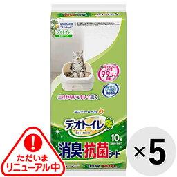 【セット販売】1週間消臭・抗菌<strong>デオトイレ</strong> 取りかえ専用 消臭・抗菌シート 10枚×5袋