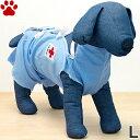【3】 ミュウ&バァウ 小型犬用 メディカルウェア 治療中 Lサイズ ブルー