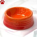 ショッピングル・クルーゼ ル・クルーゼ ペットボール S オレンジ犬 猫 ペット スモール 食器 皿 耐熱テーブルウェア おしゃれ かわいい シンプル 電子レンジ カラーボール フードボウル フードボール ルクルーゼ Le Creuset Pet