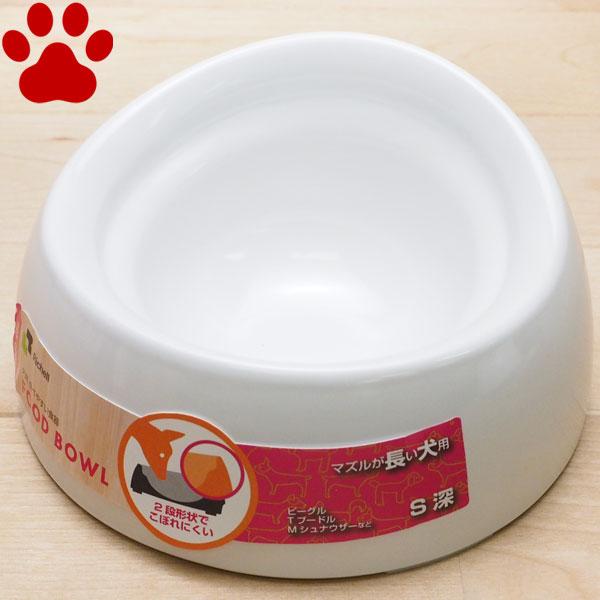 【15】 リッチェル 小型犬 鼻先の長い 犬用 ...の商品画像