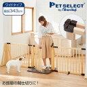 【エントリーで最大ポイント7倍】木製パーテーションFLEX ...