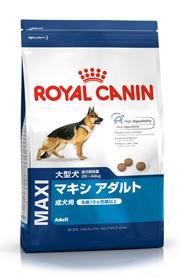 ロイヤルカナン ドッグフード マキシアダルト15kg大型犬成犬用(15ヶ月齢から5歳まで) ロイヤルカナン 犬