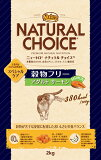 〔正規品〕【ニュートロ】ナチュラルチョイス キャット 穀物フリー アダルト サーモン 2kg 成猫