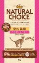 【ニュートロ】ナチュラルチョイス 室内猫用 キャット アダルト ターキー 2kg 猫 〔正規品〕