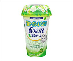 【ユニチャーム】猫トイレまくだけ 香り広がる消臭ビーズ さわやかなナチュラルガーデンの香り(450mL)【猫砂】