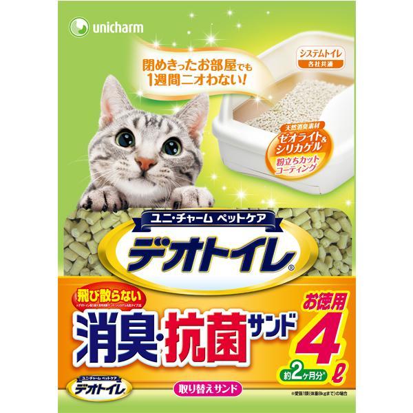 【ユニチャーム】1週間消臭・抗菌デオトイレ 飛び散らない消臭・抗菌サンド 4L【猫砂】