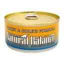 【Natural-Balance】ナチュラルバランス ターキー キャット缶 156g 成猫用 キャットフード 猫缶