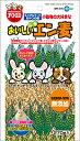 【マルカン小動物フード】(おやつ) おいしいムキエン麦 うさぎ・チンチラ・モルモット・プレーリードッグ 約300g