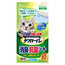 【ユニチャーム】1週間消臭・抗菌デオトイレ 取りかえ専用 消臭シート 10枚入 【猫砂】