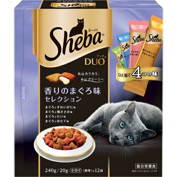 I challenge Rakuten low! Furthermore, 240 g of tuna taste selections (*12 bag of 20 g) of the ↓↓ (sdu-12)Sheba Duo シーバデュオ fragrance during the ↓↓ large reduction in price