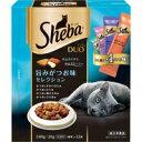シーバデュオ 旨みがつお味セレクション 240g(20g×12袋)SDU-13 キャットフード 猫 Sheba Duo【マース ジャパン】