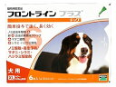 犬用 フロントラインプラス XL (40kg〜60kg未満) 6ピペット 【動物用医薬品】【ノミ・ダニ・シラミ駆除】【HLS_DU】