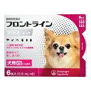 犬用 フロントラインプラス XS (5kg未満) 6ピペット 【動物用医薬品】【ノミ ダニ シラミ駆除】【HLS_DU】