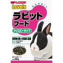 ニッシン ラビットフード 600g うさぎ ウサギ ドライフード 【日清ペットフード】