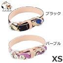 【メール便】ペティオ アドメイト 華心カラー XS ブラック/パープル/ネイビー/レッド