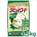 イースター 動物村 ラビットフード 牧草ミックス 4.5kg