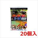 【200円クーポン配布中】フジコン ワイドカップ フルーツの森 育成20 20個入