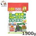 ★【12月のお買い得商品】イトスイ カメのごはん納豆菌 1500g