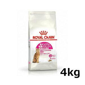 ●ロイヤルカナン プロテイン エクシジェント 4kg 高タ