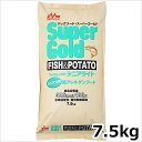 森乳サンワールド スーパーゴールド フィッシュ&ポテト シニアライト シニア犬用 低アレルゲンフード 7.5kg