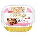 デビフ デビィ 成犬用 ササミ&野菜 100g