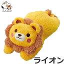 ボンビ わんこだっこまくら ライオン