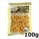 ●オーシーファーム アニマルビスケット 無添加チーズ味 100g