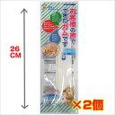 【メール便】2個セット カミカミリッチ リフレッシュガム ミルクタイプ 5枚入×2個セット お客様の