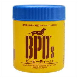 共立商会 BPDs 200g 犬用サプリメント コラーゲン含有カルシウム