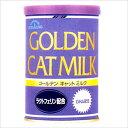 森乳 ゴールデン キャットミルク 130g