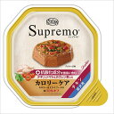 ニュートロ シュプレモ カロリーケア(トレイ) チキン 成犬用 100g 総合栄養食