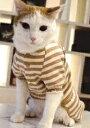 猫用オーガニック オールインワン