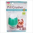Pillcrusher_4