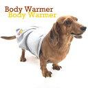 ☆【送料無料メール便】【アウトレット】犬用腹巻 ボディウォーマー 2L 留具あり