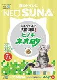 猫砂 ヒノキ ネオ砂 7L