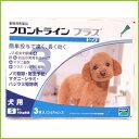 【メール便で送料無料】犬用 フロントラインプラス S 3本 5〜10Kg未満