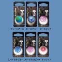 【メール便164円】【LED】ナイトアイズ ClipLit NEO クリップリット ネオ