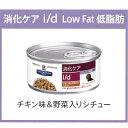 Dog-id-stew2