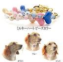 ☆シェイク【送料無料メール便】ミルキーハート ビーズカラー 犬用 首輪