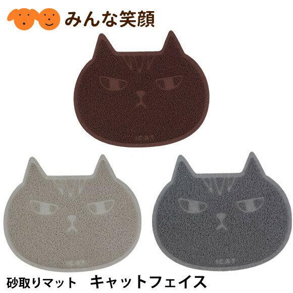 ポスト投函対応1個までiCat砂取りマットキャットフェイス猫用トイレマット猫用品猫ペット用品飛び散り
