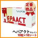 6480円以上で送料無料HEPAACT ヘパアクト 10粒×...