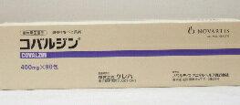 送料無料猫腎不全コバルジン400mg×90包猫用猫慢性腎不全用剤(動物用医薬品)猫用品ねこネコ動物用