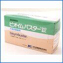 【即納】ビオイムバスター錠 100錠 犬猫用整腸剤【動物用医薬品】