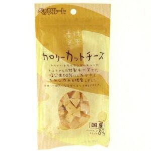 【メール便2個まで164円】ペッツルート 素材メモ カロリーカットチーズ80g